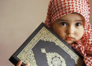 Красивые и значимые имена в Исламе | islam ru